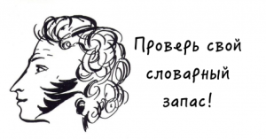 safe_image[1]