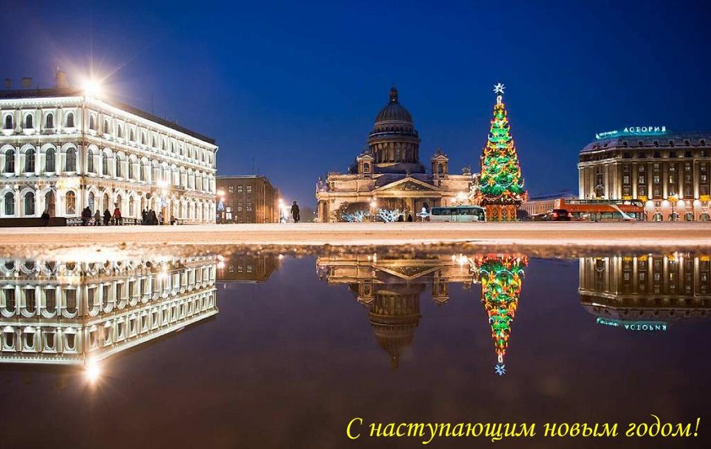 Поздравления из Петербурга (1024x647)