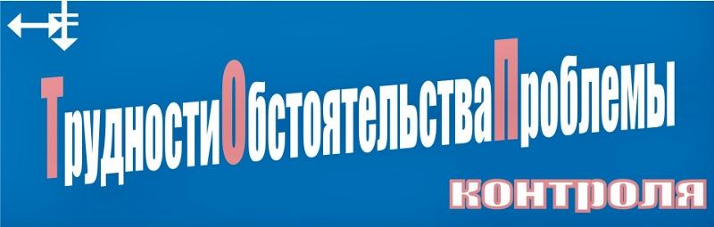 ТОР ТОП (800x255)