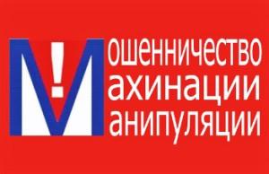 ГП РФ